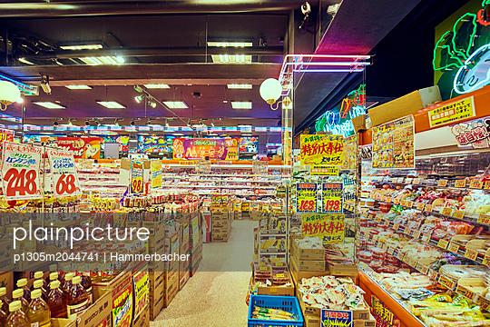 Supermarkt - p1305m2044741 von Hammerbacher
