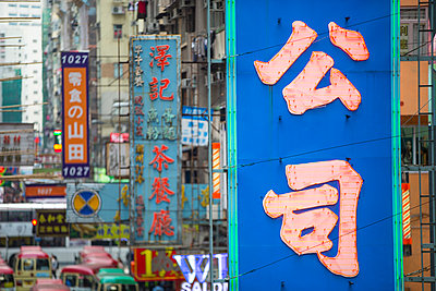 Neon signs in Kowloon, Hong Kong, China, Asia - p871m1082313 by Neil Emmerson