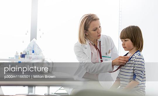 p300m1166501 von Milton Brown