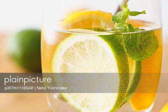 p307m1116524f von Naho Yoshizawa