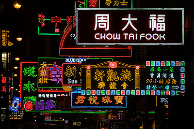 Chinese neon signs - p9247755f by Image Source