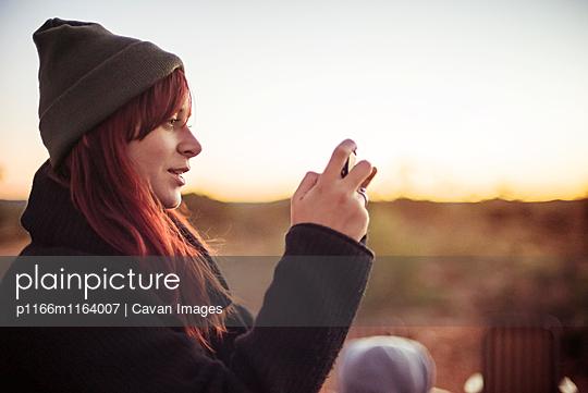 p1166m1164007 von Cavan Images
