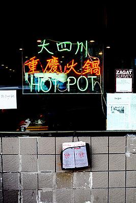 Hot pot - p8630007 von Philipp Schmitz