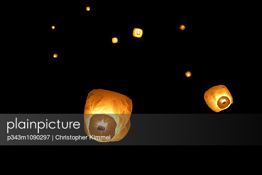 Lantern Lighting - p343m1090297 by Christopher Kimmel