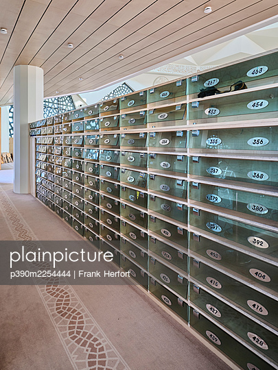 Turkey, Istanbul, Marmara university, Shoe rack in the mosque - p390m2254444 by Frank Herfort