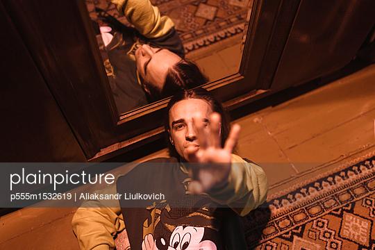 p555m1532619 von Aliaksandr Liulkovich