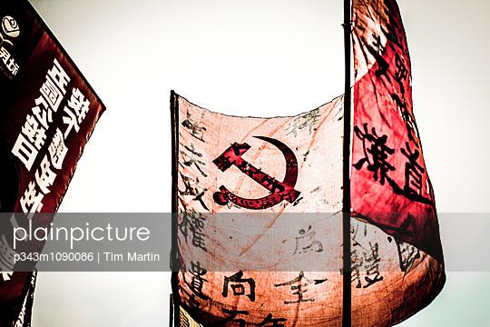 p343m1090086 von Tim Martin