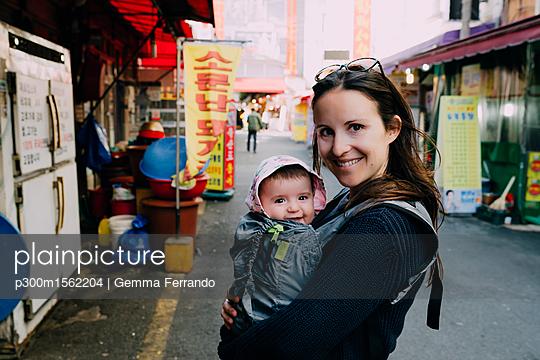 p300m1562204 von Gemma Ferrando