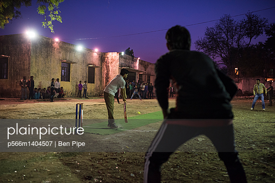 Cricket Match, Taj Ganj