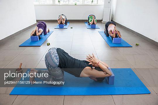 p429m1156129 von Henn Photography