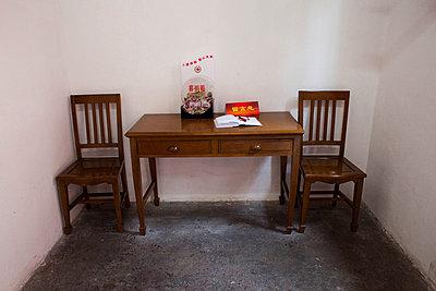 gedenkstaette shanghai - p627m671451 by Ben de Biel