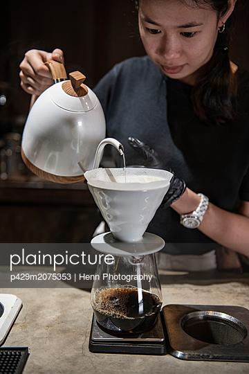 p429m2075353 von Henn Photography
