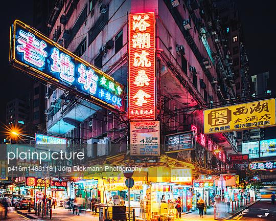 Hongkong - p416m1498119 von Jörg Dickmann Photography