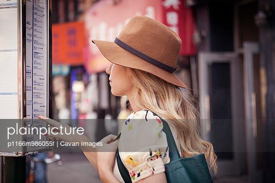 p1166m986055f von Cavan Images