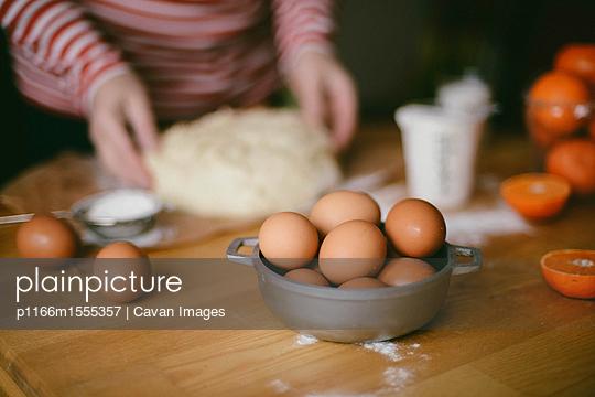 p1166m1555357 von Cavan Images