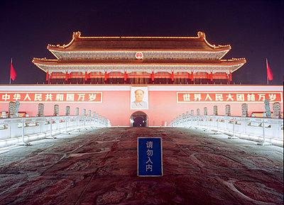 Forbidden City - p2686853 by Matthias Schmiedel