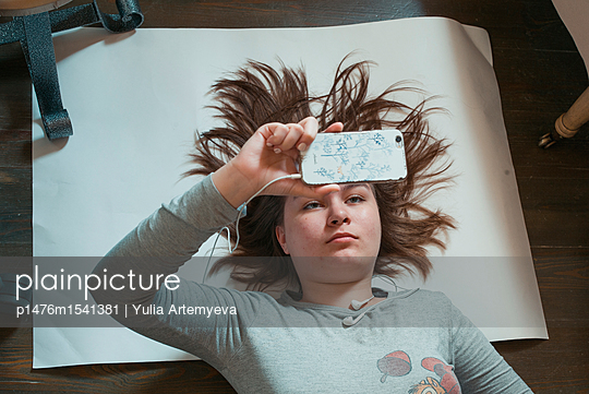 Laying on the floor  - p1476m1541381 by Yulia Artemyeva