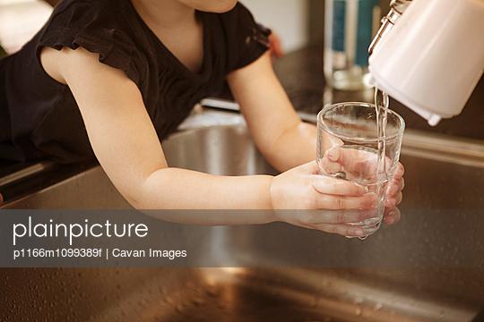 p1166m1099389f von Cavan Images