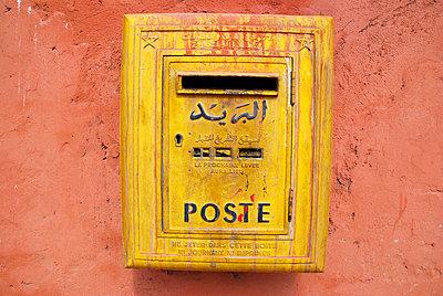 Briefkasten in Marokko - p7790022 von Luis Gervasi