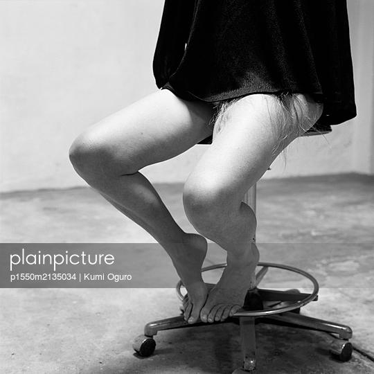 Cover (bw) - p1550m2135034 by Kumi Oguro