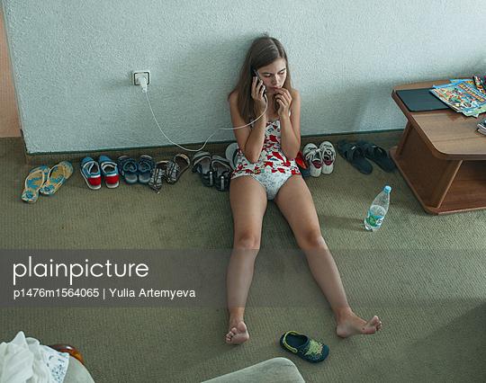 p1476m1564065 von Yulia Artemyeva