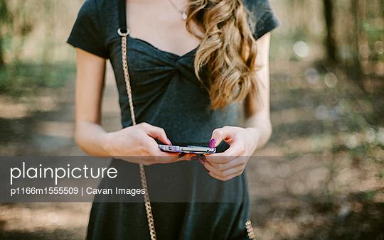 p1166m1555509 von Cavan Images