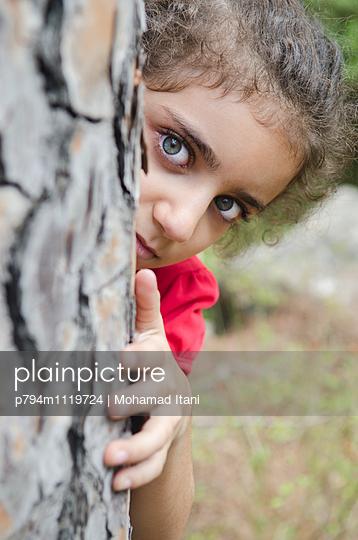 p794m1119724 von Mohamad Itani