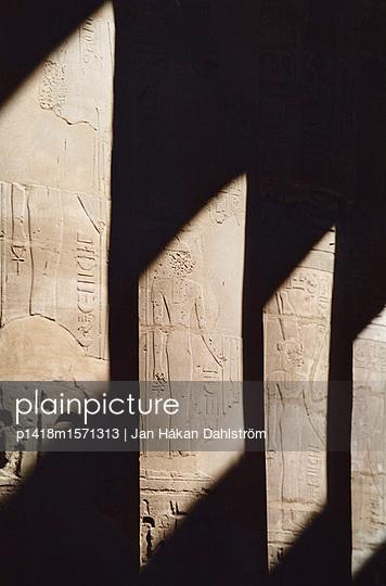 Luxor Tempel - p1418m1571313 von Jan Håkan Dahlström