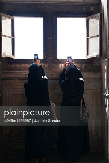 p045m1486597 by Jasmin Sander