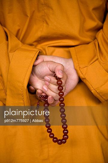 p912m775927 von Abbas photography