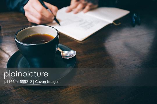 p1166m1555212 von Cavan Images