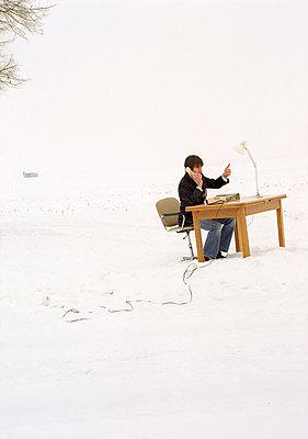 Arbeitsplatzveränderung - p6060375 von Iris Friedrich