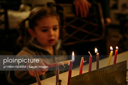 p1166m1524959 von Cavan Images