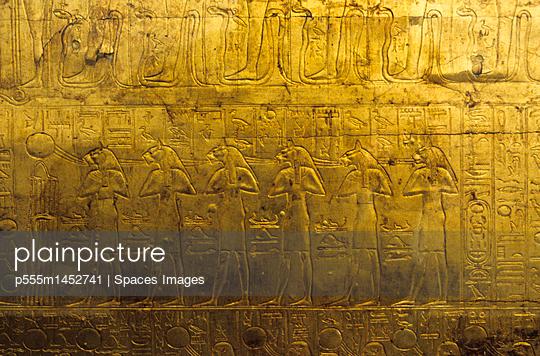 p555m1452741 von Spaces Images