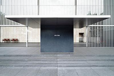 Nationalmuseum Tokyo - p1202m1061178 von Jörg Schwalfenberg