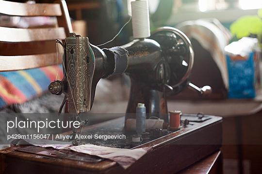 p429m1156047 von Aliyev Alexei Sergeevich