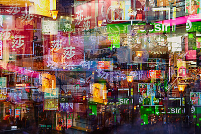 Times Square in Hong Kong - p719m954121 by Rudi Sebastian