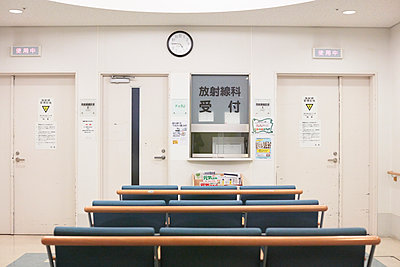 Hospital waiting room - p579m2014846 by Yabo
