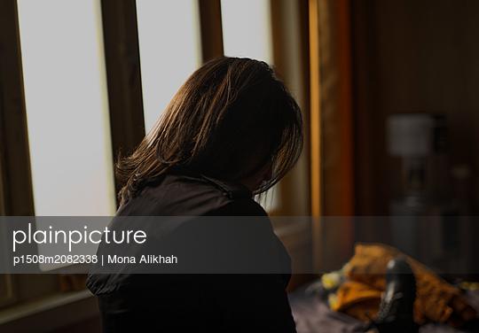 p1508m2082338 by Mona Alikhah