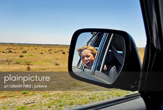Boy in mirror - p1125m917363 by jonlove