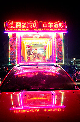 Beehive Festival, Taiwan - p1021m933990 von MORA