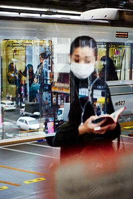 Tokio - p1411m1477636 von Florent Drillon