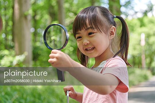 Japanese kid in a city park - p307m2058030 by Hideki Yoshihara