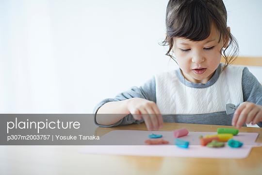 p307m2003757 von Yosuke Tanaka