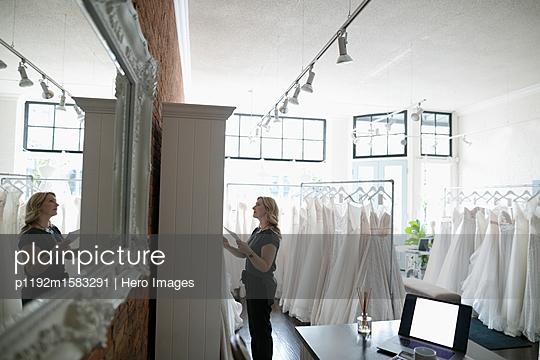 p1192m1583291 von Hero Images