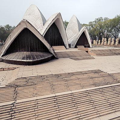 Sydney Opera replica in Beijing - p1542m2175058 by Roger Grasas