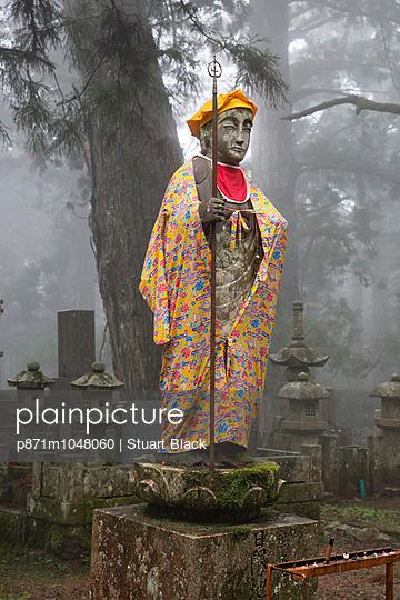Buddhist cemetery of Oku-no-in, Koyasan (Koya-san), Kansai, Japan, Asia - p871m1048060 by Stuart Black