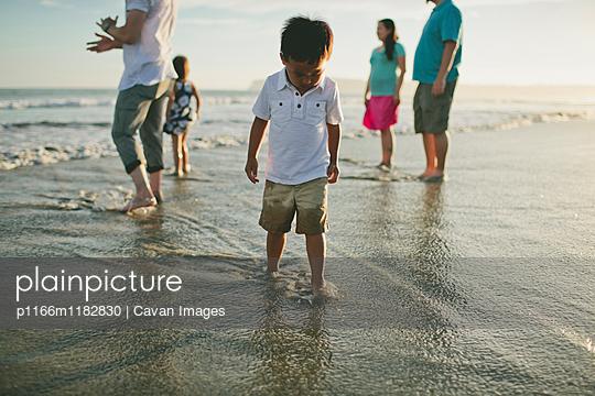 p1166m1182830 von Cavan Images