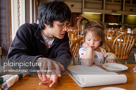 p1166m2084892 von Cavan Images