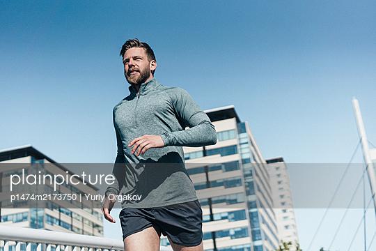 Jogger with beard - p1474m2173750 by Yuriy Orgakov